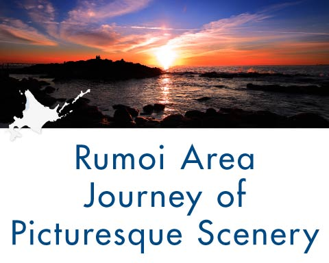 Rumoi Area Journey of Picturesque Scenery