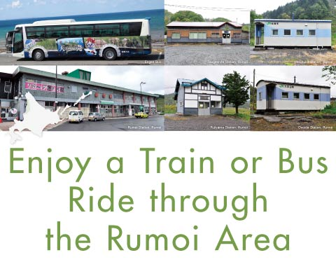 Enjoy a Train or Bus Ride through the Rumoi Area