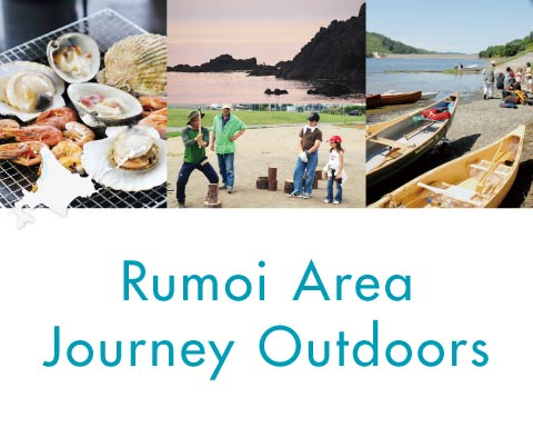 Rumoi Area Journey Outdoors