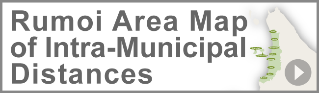 Rumoi Area Map of Intra-Municipal Distances