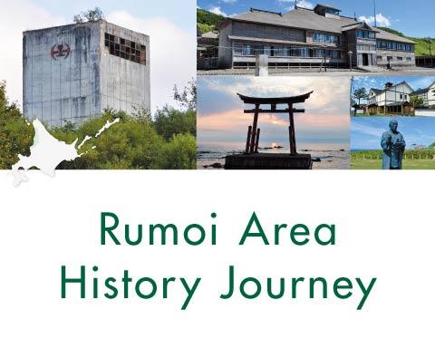 Rumoi Area History Journey