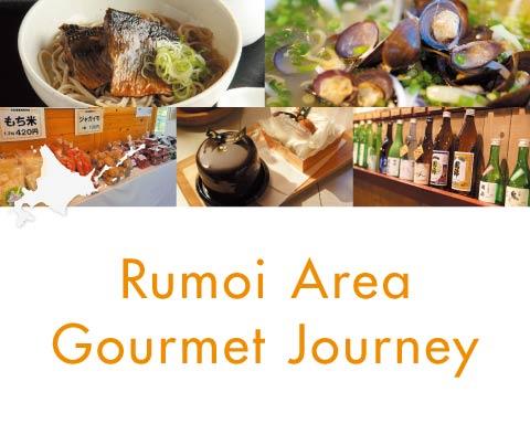 Rumoi Area Gourmet Journey