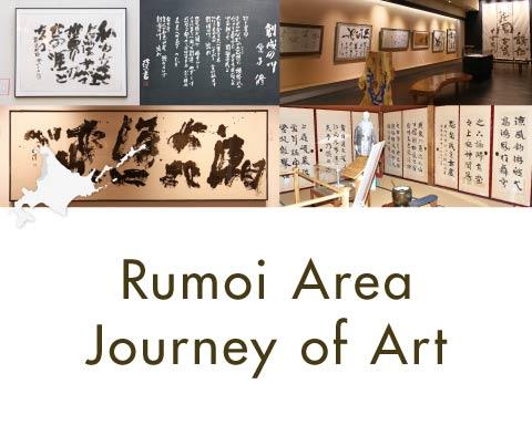 Rumoi Area Journey of Art