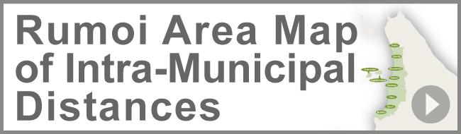 Rumoi Area Map of Intra-Municipal Distances