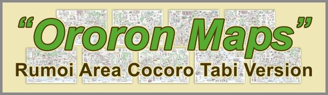 Ororon Map (Rumoi Area Cocoro Tabi Version) / Quick Index